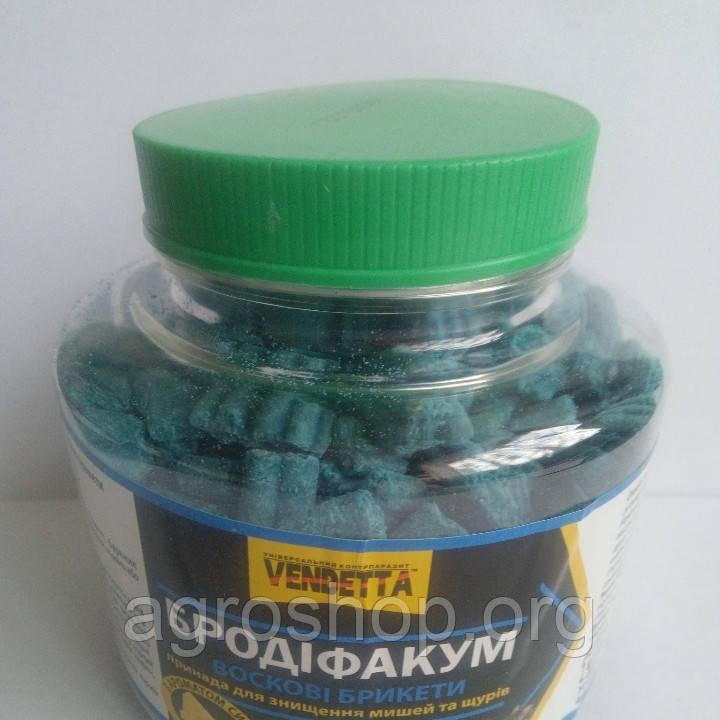 Вендетта - восковые брикеты с запахом сыра в банке  300 г