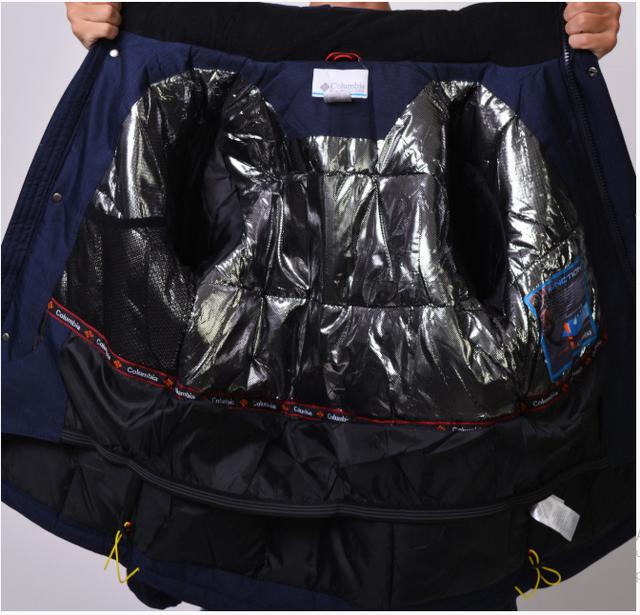Куртка мужская зимняя Columbia Omni-Heat горнолыжная