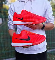 Сороконожки Nike MagistaX Finale II IC (найк магиста финале)