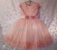Детское платье бальное Марго 3-4 года Пудра Опт и Розница, фото 1