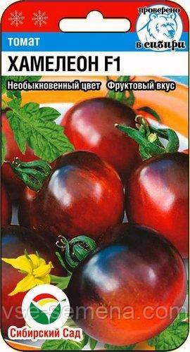 Томат Хамелеон F1, семена