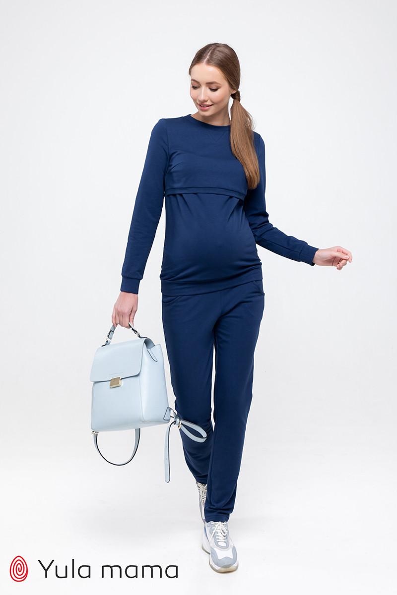 Спортивний костюм для вагітних і годуючих KORTNEY ST-49.051