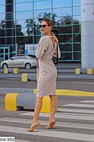 Платье женское приталенное Размер: 42-44, 44-46 Ткань кукуруза  Цвет- чёрный и бежевый