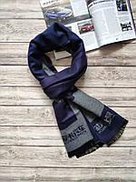 Мужской шарф темно-синий с серым