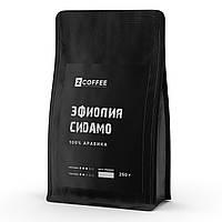 Кофе Эфиопия Сидамо GR2 свежеобжаренный в зернах