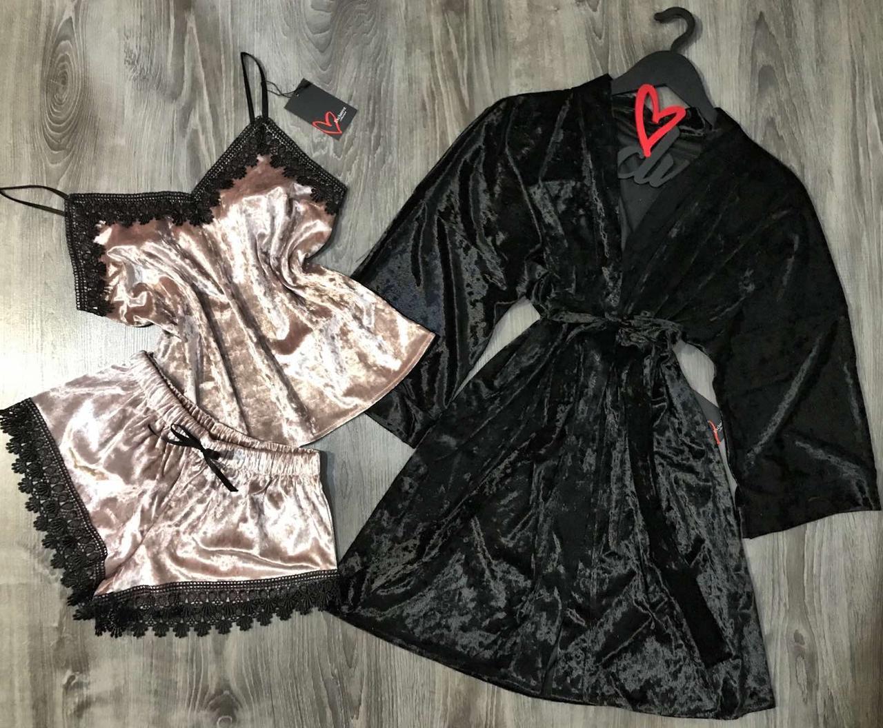 Домашний велюровый комплект-тройка Халат и пижама с кружевом. Велюр