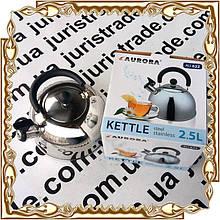 Чайник Aurora Чайник 2,5 л, свисток, нержав. № AU 622