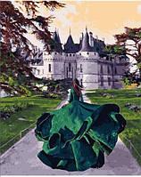 Премиум картина по номерам Принцесса у замка ( Premium ) 40х50 см Brushme Premium PGX25428(в подарочной коробке)