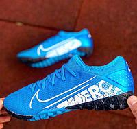 Сороконожки Nike Mercurial Vapor 13 Pro TF blue