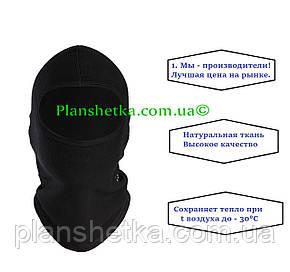 "Балаклава маска мужская ""Stimma"", фото 2"