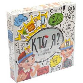 """Гра мала """"ХТО Я?"""" російською мовою HIM-02-01"""