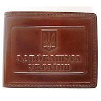 Обложка для удостоверения адвокатуры Украины, фото 1