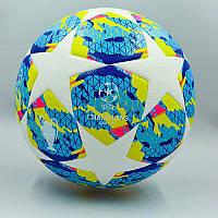 Мяч футбольный CHAMPIONS LEAGUE 2019-2020,PVC, №5, клееный (FB-0070)