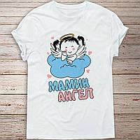 Детская футболка с принтом (Мамин ангел)