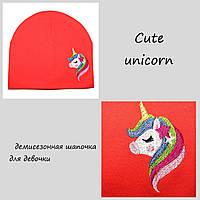 """Детская демисезонная шапка """"Cute unicorn"""""""