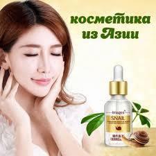 Косметика из Азии