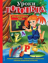 Материалы для занятий (рус.)