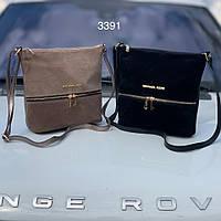 Женская сумка натуральная замша Код3393-2