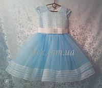 Детское платье бальное Марго 3-4 года Голубое Опт и Розница, фото 1