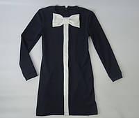 Платье школьное Ко-Ко