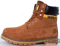 Зимние женские ботинки Caterpillar Boots Brown с мехом