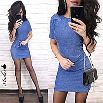 Шикарное облегающее платье мини люрекс, фото 3