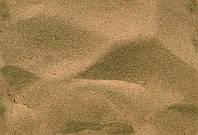 Песок, щебень, отсев, шлак, цемент Зил, Камаз купить, цена, доставка, Днепропетровск