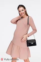 Сукні для вагітних і годуючих