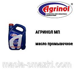 Агринол масло промывочное МП (4 л)