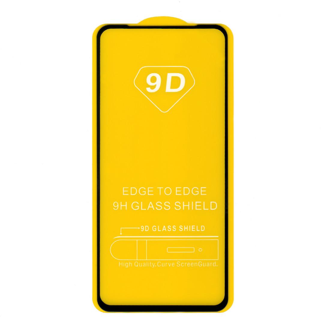 Защитное стекло Full Glue для Vivo V15 (черный) (клеится всей поверхностью)