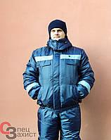 Костюм робочий утеплений з світловідбивачами Північ (куртка+напівкомбінезон)