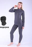 Жіноче повсякденне термобілизна SportZone Hight Term. Комплект термобілизни + балаклава у подарунок! XXXL, фото 1