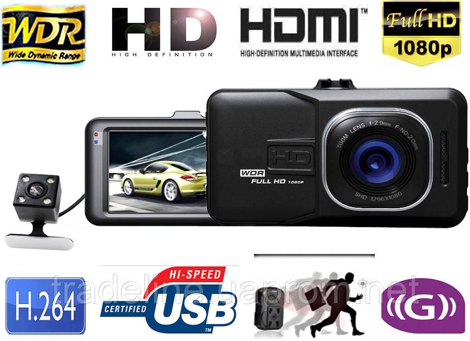 Двухкамерный видеорегистратор CarCam T636 (оригинал)