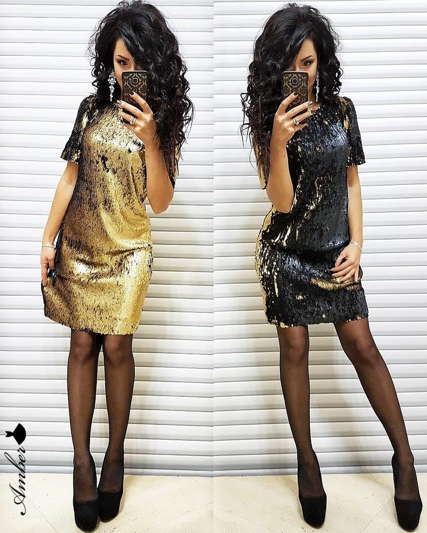 Нарядное платье облегающее мини с пайеткой