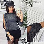 Кофточка люрекс зі вставками від СтильноМодно, фото 5