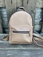 Рюкзак RM3x5 бежевый
