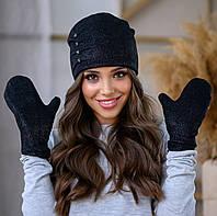Женский осенний зимний набор шапка+варежки   пряжа,50%шерсти, 50% акрил черный синий бордо голубой
