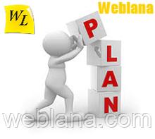 Бізнес-план