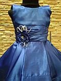 Платье детское нарядное с каскадной юбкой на 3-5 лет синее, фото 2
