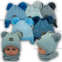 Набор теплая шапка и шарф Польша 40-42 размер, фото 1