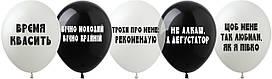 Латексные шары Kalisan Турция Для хлопців 12'' (30 см), 100 шт