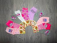 Носки детские хлопковые для девочки ( от 1 до 11 лет) упаковка 12 шт