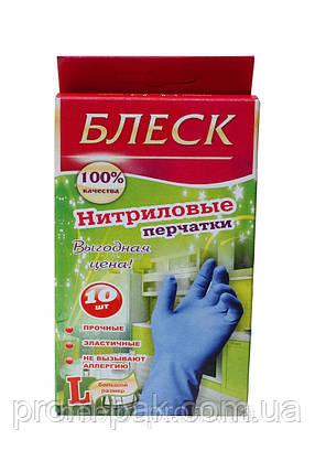 Перчатки Блеск  нитриловые фиолетовые 10 шт L,M, фото 2