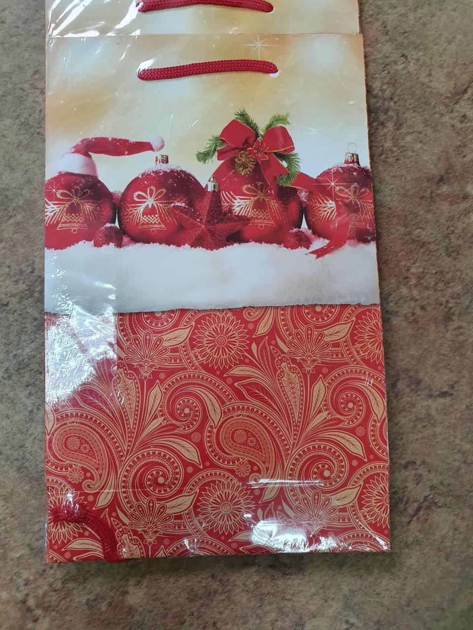 Новогодний подарочный пакет СРЕДНИЙ 17*26*8 см