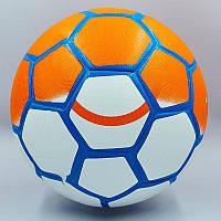 Мяч футбольный 5 размера для улицы и тренировки SELECT CLASSIC ПВХ клееный оранжево синий (СПО FB-0083), фото 1