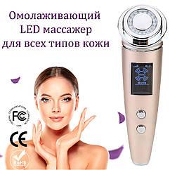 Массажер для лица LED омолаживающий, очищающий Doc-team Koli D8 5 в 1 светодиодный инфракрасный