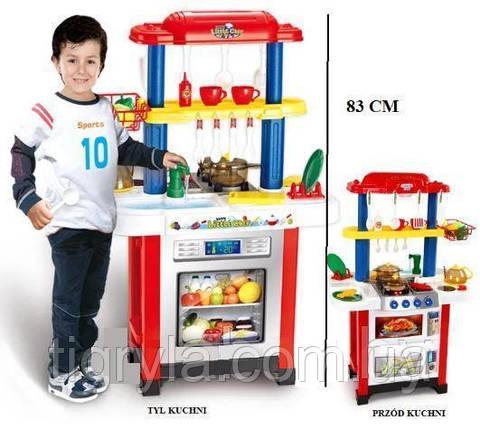 ДВУХСТОРОННЯЯ детская большая Кухня высотой 83см с настоящей водой, фото 2