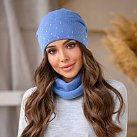 Женский осенний зимний набор шапка+баф  пряжа,50%шерсти, 50% акрил голубой черный бордо розовый беж