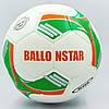 Мяч футбольный размер 5 для улицы BALLONSTAR Клеенный Полиуретан Бело-зеленый (СПО FB-0177)