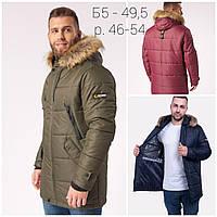 ОПТОМ (от 1 упаковки) Мужская куртка зимняя